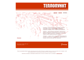 teplopunkt.ru
