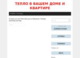 teplosite.com