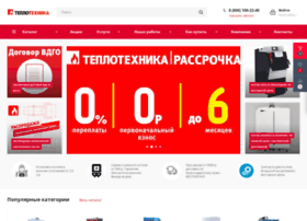 teplotehnika.com