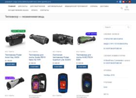 teplovisors.com.ua