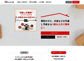 tepore.com