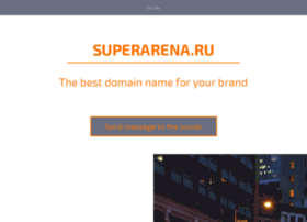 tepukan.superarena.ru