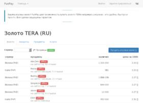 tera-status.ru