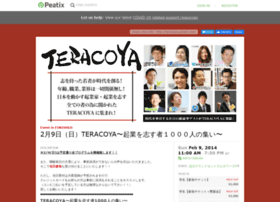 teracoya.peatix.com