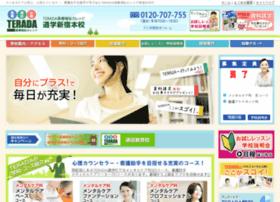 terada-s.com