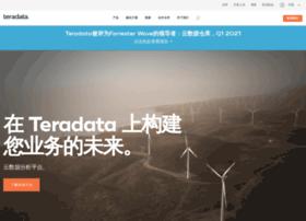 teradata.com.cn
