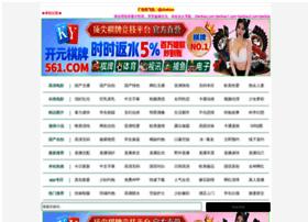 teramult.com