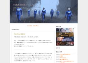teranora.sblo.jp