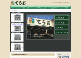 terao-s.co.jp
