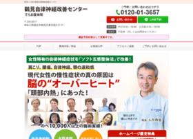 terao-seitai.com