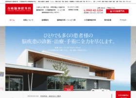 terasaki-nsc.com