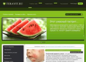 teravit.ru