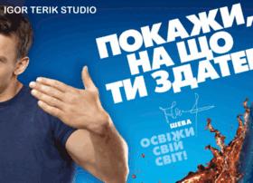 terik.kiev.ua