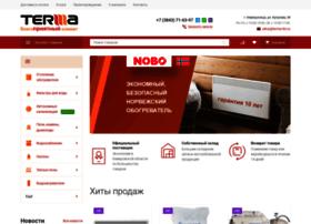 terma-nkz.ru