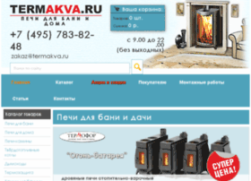 termakva.ru