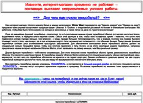 termalsafe.ru