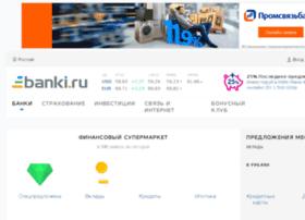 terminal.banki.ru
