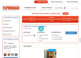terminal43.ru