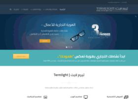 termlight.com