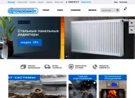 termo-komfort.ru