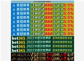 termo-line.com