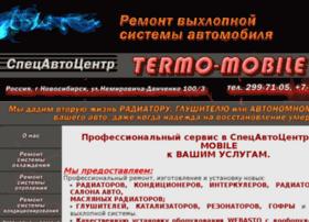 termo-mobile.ru
