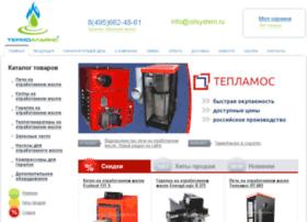 termoalliance.ru