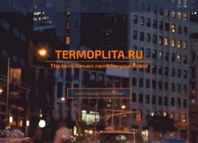 termoplita.ru