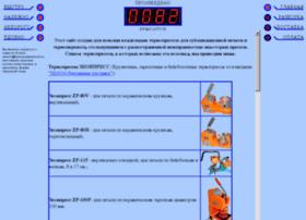 termopressremont.ru