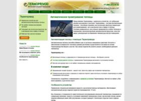 termoprivod.ru