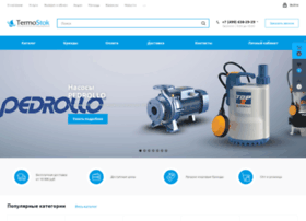 termostok.ru