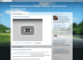termoteh.blogspot.com