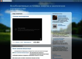 termoteh.blogspot.ru