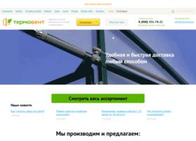 termovent.net