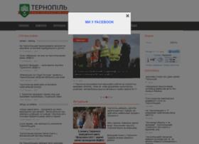 ternopil.te.ua