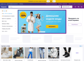 ternopilska-obl.prom.ua