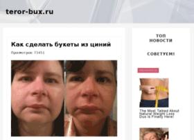teror-bux.ru