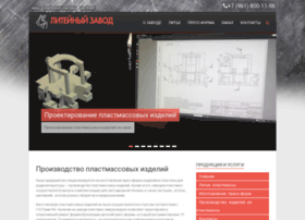 terr.ru