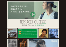 terrace-house.jp