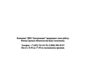 terraelectronica.ru