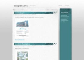 terrapress.ru