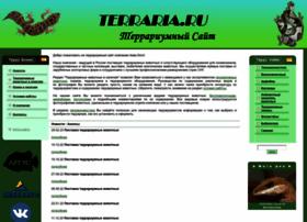 terraria.ru