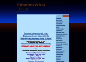 terrataro.ucoz.ru