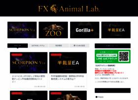 terredisrael.com