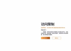 terrieanderson.com
