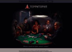 territory.ru