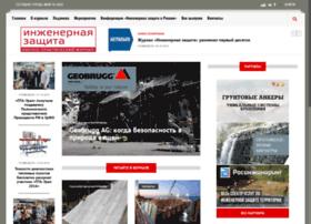 territoryengineering.ru