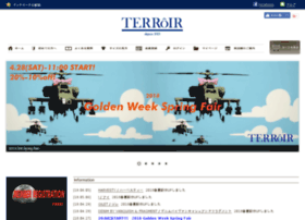 terroir-shop.com