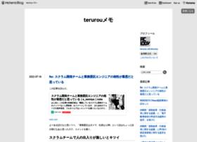 terurou.hateblo.jp