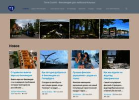 terve-suomi.ru